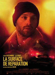 la surface de reparation cinema