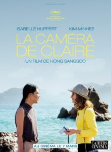 La_Camera_de_Claire