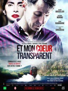 et mon coeur transparent cinema