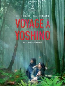 Voyage à Yoshino cinema