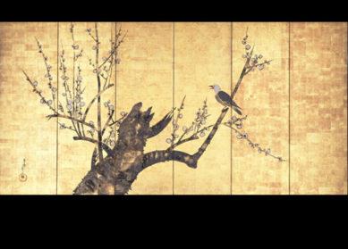 Trésors de Kyoto, Trois siècles de création Rinpa