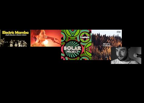 Playlist Spécial Festival FIMU