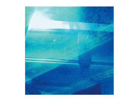 L'Exclu de l'été 19|David Carretta