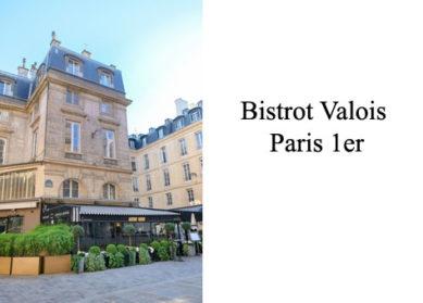 Bistrot Valois