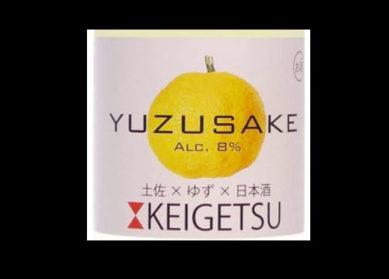 Yuzu saké