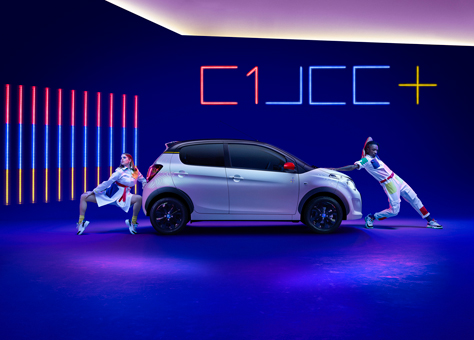 Citroën C1 JCC+