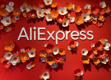 Pop-up store x AliExpress