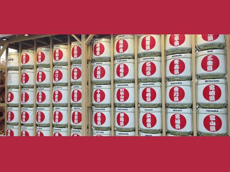 Salon du Saké