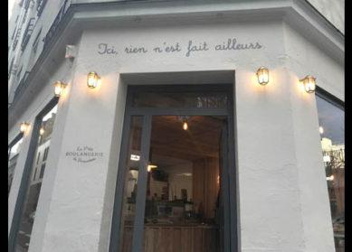 La P'tite Boulangerie