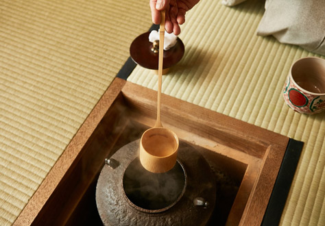 Une Pause Kyotoïte